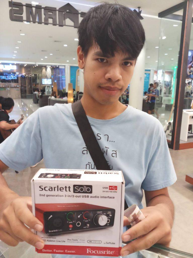ลูกค้าที่ซื้อ Focusrite Scarlett Solo (2nd Gen)