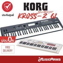 คีย์บอร์ด KORG Synthesizer