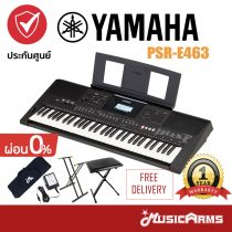 Cover รวมเซ็ทใหญ่ คีย์บอร์ด yamaha PSR-E463