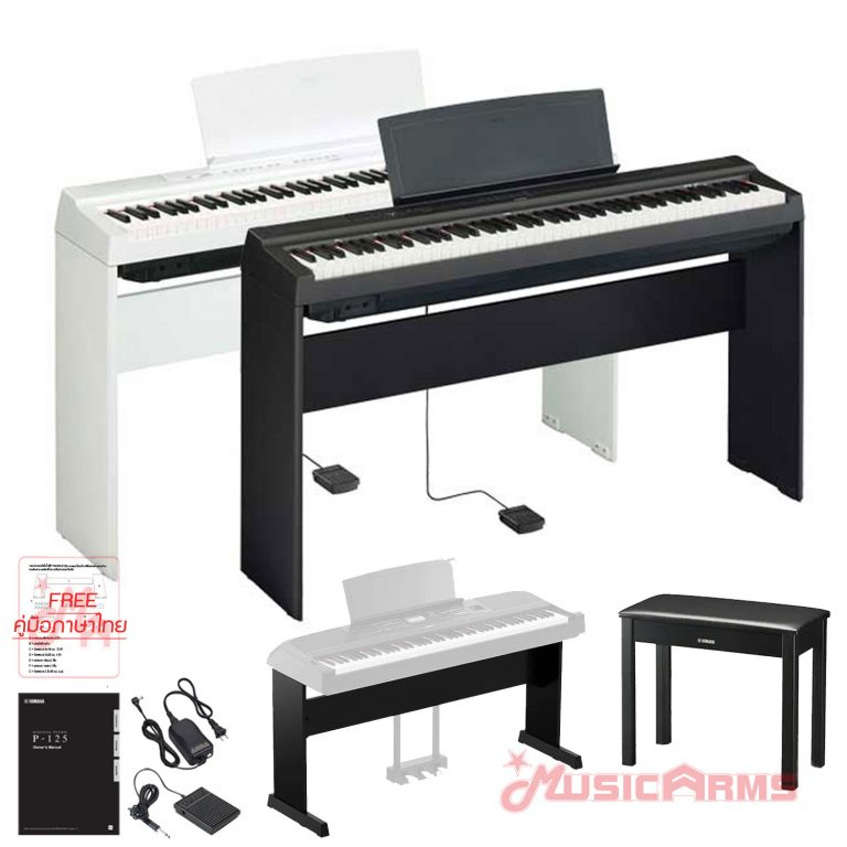 Full-Cover-keyboard-Yamaha-P-125 ขายราคาพิเศษ