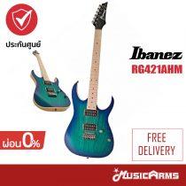 Cover กีต้าร์ ไฟฟ้า Ibanez RG421AHM