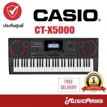 Cover casio CT-X5000 ผ่อน