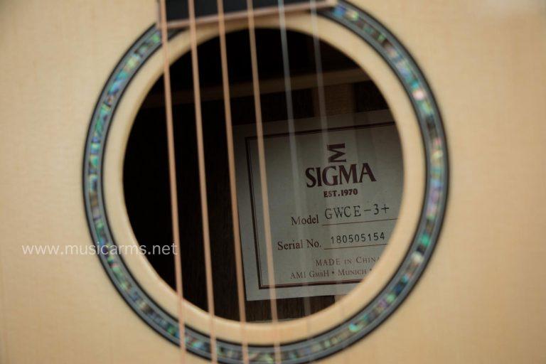 Sigma GWCE 3 ขายราคาพิเศษ
