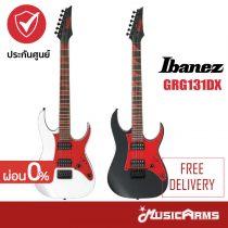 Cover กีต้าร์ ไฟฟ้า Ibanez GRG131DX