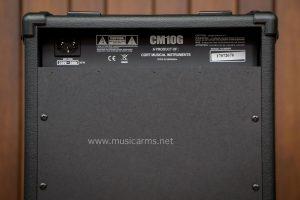 ตู้แอมป์ Cort CM10G