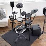 พรม Carlsbro Drummet ลดราคาพิเศษ