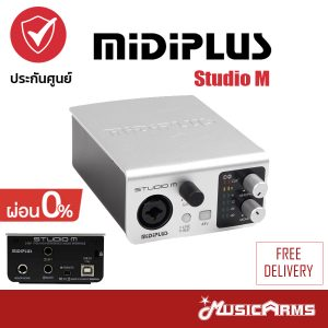 Cover ออดิโออินเทอร์เฟส Midiplus Studio M