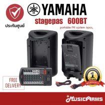 เครื่องเสียง Yamaha stagepas 600BT