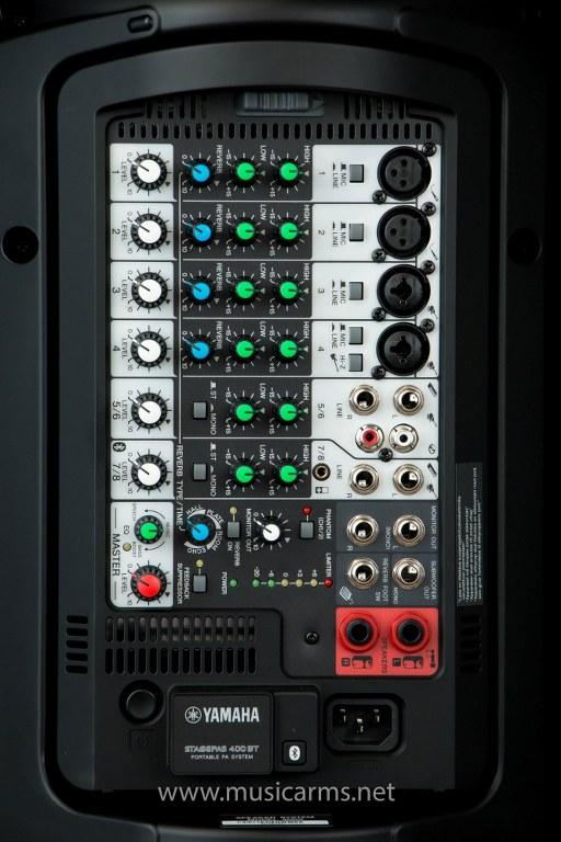 StagePas 400 BT ขายราคาพิเศษ