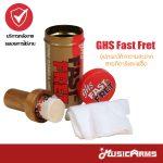 Cover GHS Fast Fret อุปกรณ์ทำความสะอาดสายกีตาร์และเฟร็ต ลดราคาพิเศษ