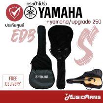 กระเป๋าโปร่ง Yamaha EDB S