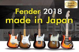 แนะนำ 10 รุ่น Fender Made in Japan ยอดนิยม ปี 2021