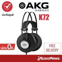 Cover AKG หูฟังมอนิเตอร์ รุ่น K72 หูฟังเเบบปิด