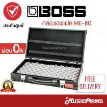 Cover Boss กล่องเอฟเฟค ME-80 กล่องแข็ง