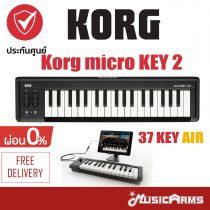 Cover midi Korg microKEY2 37 keys Air