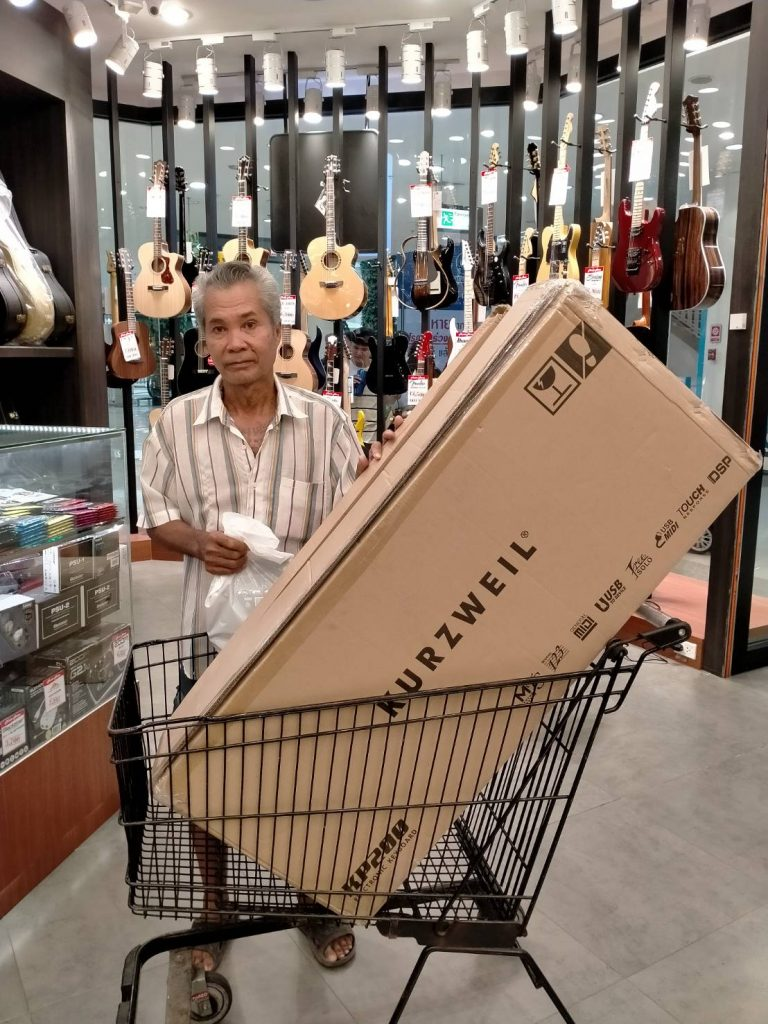 ลูกค้าที่ซื้อ Kurzweil KP200