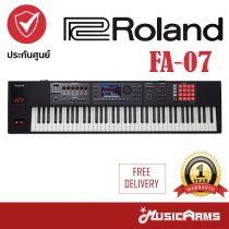 Cover Roland FA-07 ผ่อน