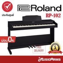 Cover Roland RP-102
