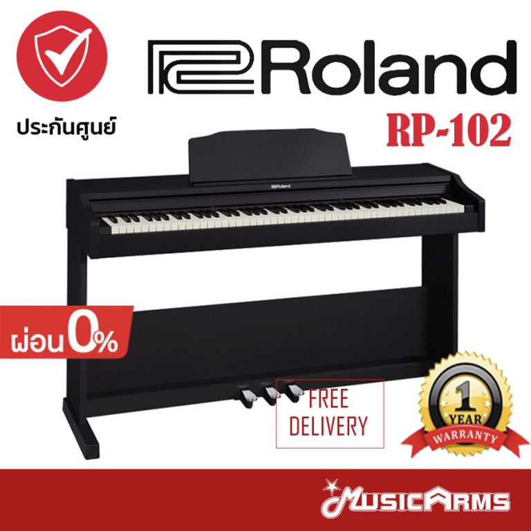 Cover Roland RP-102 ผ่อน ขายราคาพิเศษ