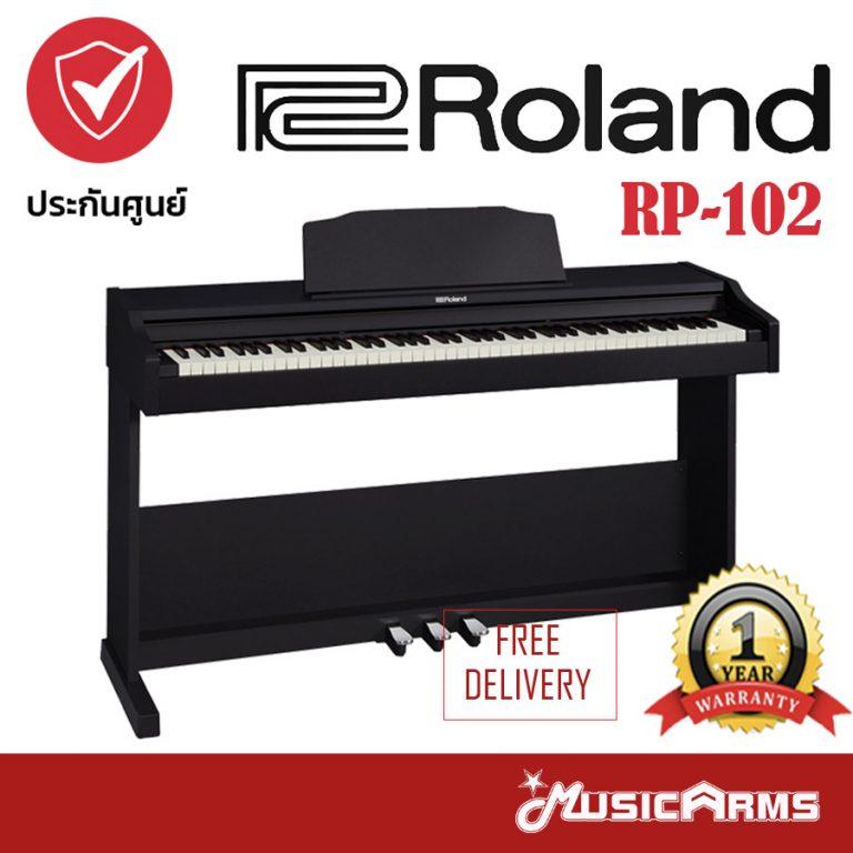 Cover Roland RP-102 ขายราคาพิเศษ