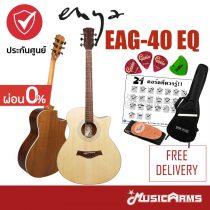 Cover กีต้าร์โปร่งไฟฟ้า enya EAG 40 EQ ราคาถูก