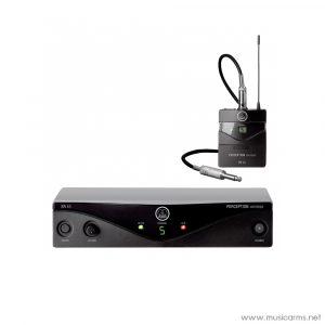 Face coverAKG-Perception-Wireless-45