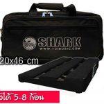 กระเป๋าเอฟเฟค Shark เล็ก ลดราคาพิเศษ