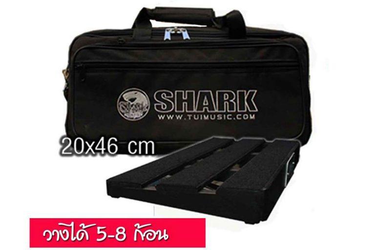 กระเป๋าเอฟเฟค Shark เล็ก ขายราคาพิเศษ