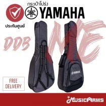 กระเป๋า Yamaha