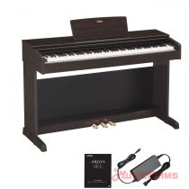 Full-Cover-keyboard-Yamaha-YDP-143R