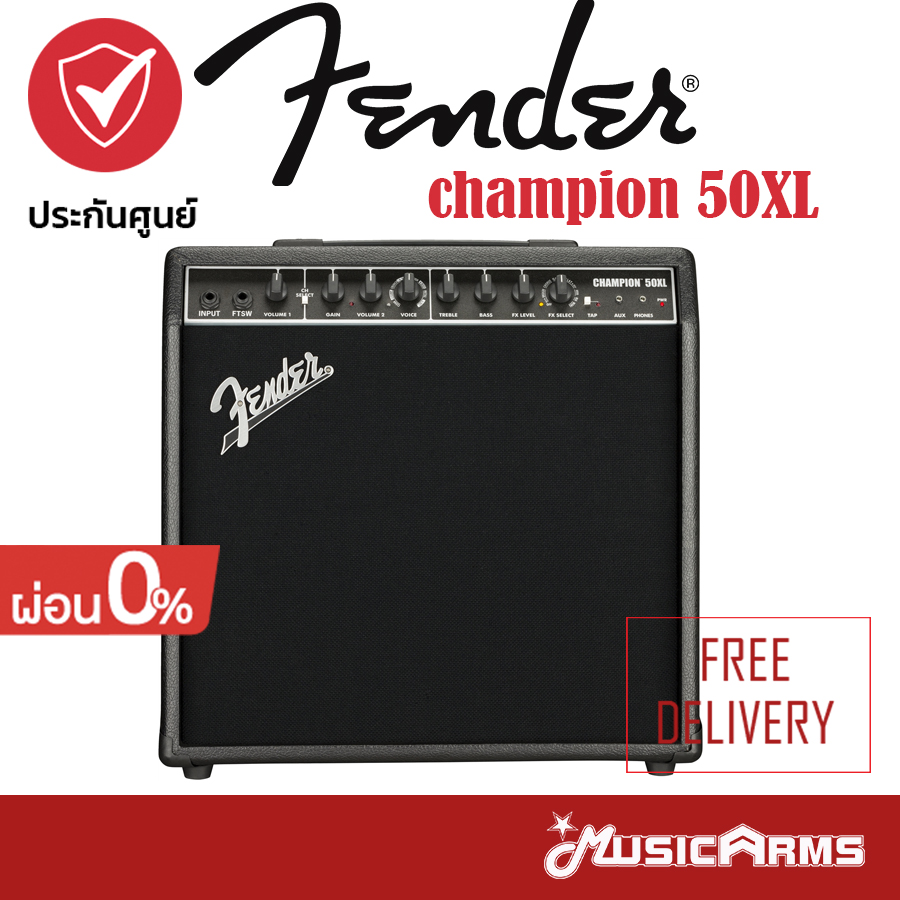 Cover fender champion 50xl