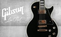 ความแตกต่างของ Gibson Les Paul 5 โมเดล