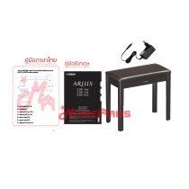 Cover เปียโนไฟฟ้า YDP-144