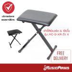 Cover เก้าอี้คีย์บอร์ด & เปียโน ลดราคาพิเศษ