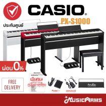 Cover เปียโน casio pxs1000 ทุกสี
