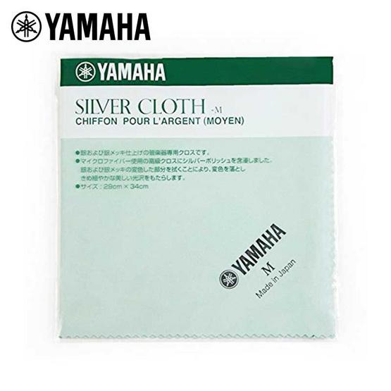ผ้า Yamaha Silver Cloth M-02 ขายราคาพิเศษ