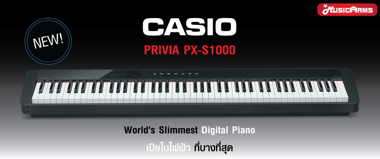 Casio PX-S1000 Privia