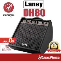 แอมป์ Laney DH80