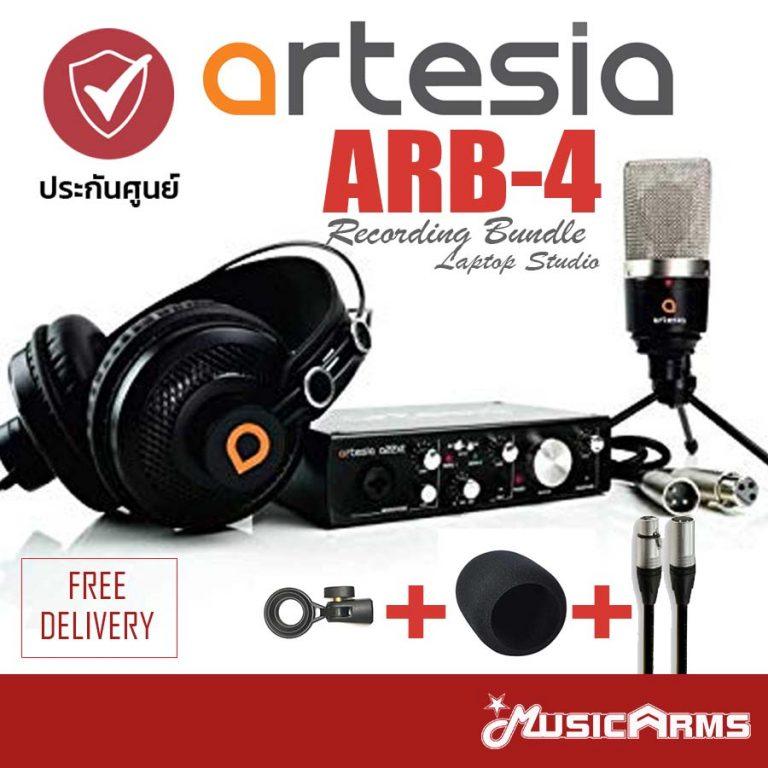 Artesia ขายราคาพิเศษ