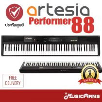 เปียโนไฟฟ้า Artesia Performer 88 Key
