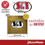 Cover SIT 80/20 เบอร์ 11 รุ่น GB1252 ลดราคาพิเศษ