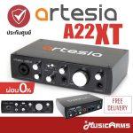 Artesia A-22xt ขายราคาพิเศษ