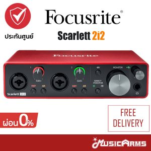 Cover อินเตอร์เฟส Focusrite Scarlett 2i2