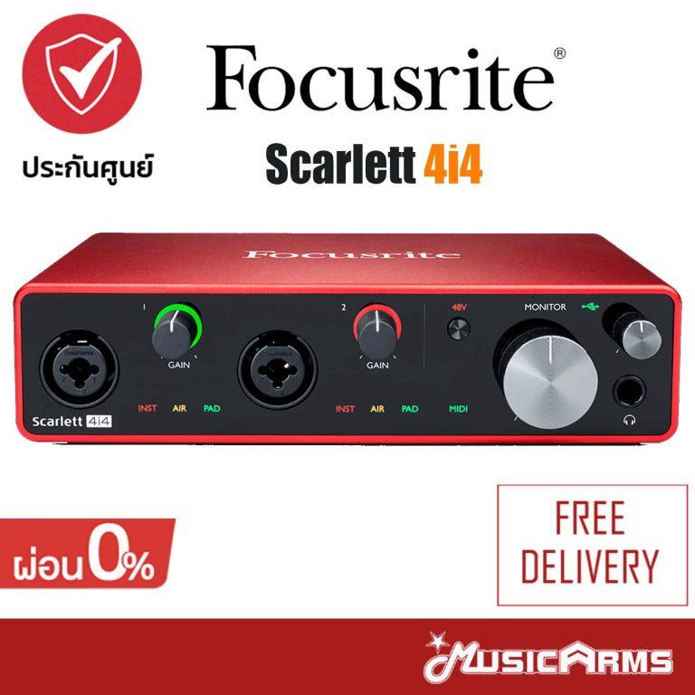 Cover interface Focusrite Scarlett 4i4 ขายราคาพิเศษ