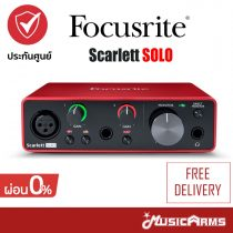 Cover interface Focusrite Scarlett Solo