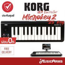 KORG Microkey 2