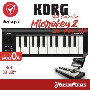 คีย์บอร์ด KORG Microkey 2