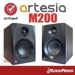 ลำโพง Artesia M200 ขายราคาพิเศษ