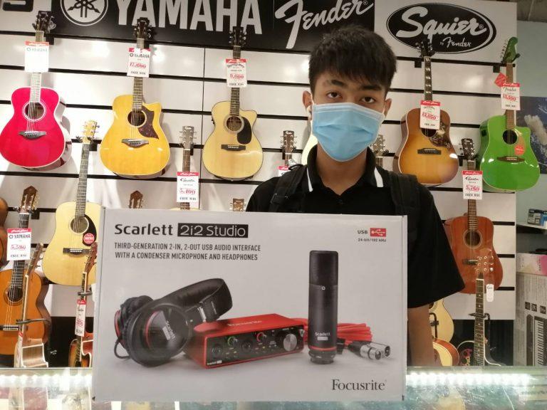 ลูกค้าที่ซื้อ Focusrite Scarlett 2i2 Studio 3rd Gen