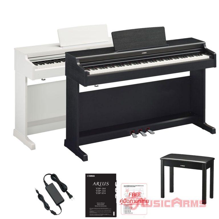 Full-Cover-keyboard-Yamaha-YDP-164-Arius ขายราคาพิเศษ